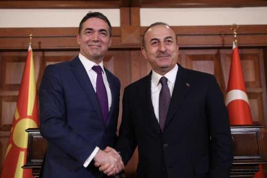 Çavuşoğlu - Dimitrov Ortak Basın Toplantısı