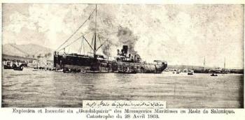 Bildiri 5: 20. Yüzyıl Başlarında Selanik'te Deniz Ticareti