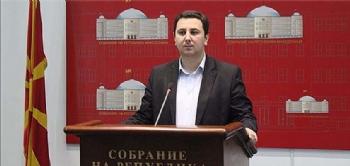 Makedonya Türkleri'nin Yeni Lideri Samsun'a Geliyor