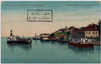 Tuna'nın İncisi Rusçuk ve Bir Balkan Türkü Fahreddin Türkkan Paşa