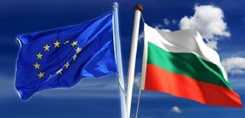 Ab'nin Yeni Dönem Başkan Bulgaristan Oldu