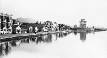 Bildiri 10 - Türk Edebiyatında Selanik