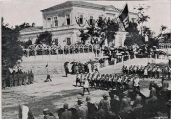 Bildiri 13: Rodos Hukümet Konağı