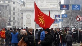 Artık Kuzey Makedonya Cumhuriyeti