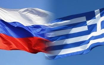 Yunanistan'dan Rusya'ya Makedonya Cevabı