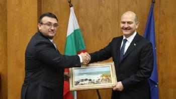 Soylu Bulgaristan'da